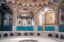 واگذاری ۵ بنای تاریخی در استان اصفهان