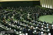 تذکرات کتبی نمایندگان به مسوولان اجرایی کشور در صحن علنی مجلس