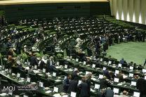 فضای مجازی محور جلسه غیر علنی امروز مجلس