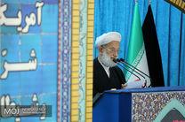 جمهوری اسلامی به دنبال صلح و آرامش است