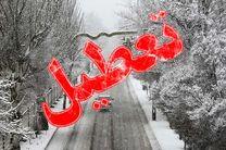 مدارس تبریز و برخی مناطق آذربایجان شرقی فردا یکشنبه تعطیل اعلام شد