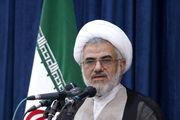 مبارزه با تبعیض و فساد از وظایف دولت اسلامی است