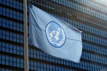 سازمان ملل خواستار پایان دادن به خشونت در ناآرامی های ایران شد