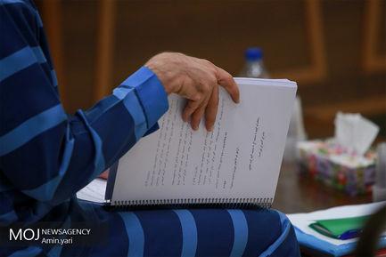 دومین جلسه دادگاه رسیدگی به مفسدان اقتصادی در تعاونیهای البرز ایرانیان