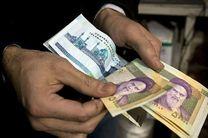 لزوم تسریع در پرداخت حقوق معوق پرسنل واحدهای تولیدی و شهرداری ها