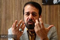 تحلیلی بر راهپیمائی بی سابقه عراقی ها علیه اشغال گری خارجی