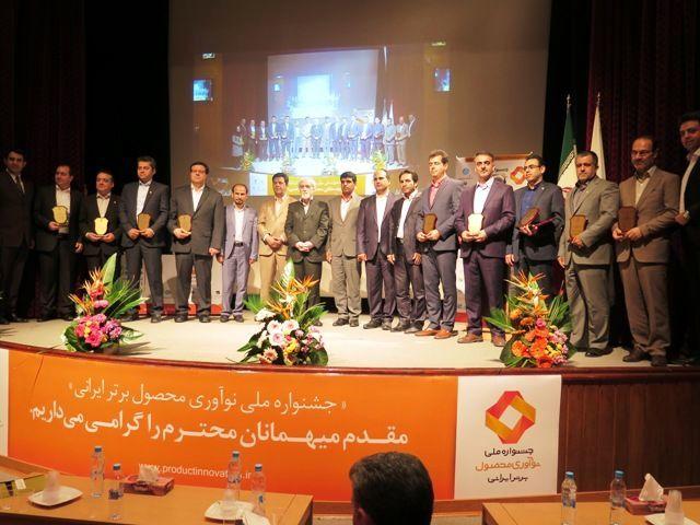 دستیار صوتی اپلیکیشن «سکه» بهعنوان محصول نوآور برتر ایرانی انتخاب شد