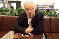 بازرسی کنسولگری عربستان از سوی نیروهای امنیتی ترکیه