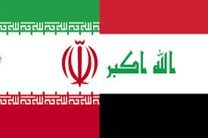 آمریکا عراق را به مدت ۴۵ روز از تحریمهای ایران معاف کرد