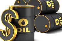 قیمت نفت با ۵۰ دلار و ۳۱ سنت به ثبات رسید