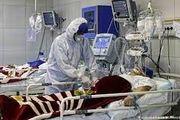بستری شدن 34 بیمار جدید مبتلا به کرونا در منطقه کاشان / فوت 4 بیمار