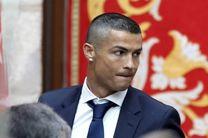 دادستانی مادرید از رونالدو به اتهام کلاهبرداری مالیاتی شکایت کرد