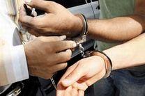 سارق گوشی های موبایل درشاهین شهر دستگیر شد
