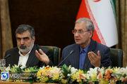 نشست خبری گام دوم کاهش تعهدات ایران در برجام