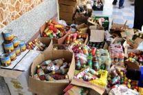 کشف و ضبط مواد خوراکی تقلبی در بازار کرمانشاه