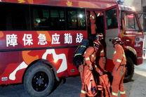 زلزله در چین 5 مجروح برجا گذاشت