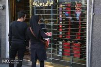 قیمت ارز در بازار آزاد 11 دی 97/ قیمت دلار اعلام شد