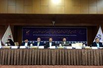 مجمع انتخابات کمیته ملی پارالمپیک آغاز شد