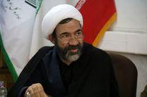 اجرای طرح یاس جهت کاهش آسیب های اجتماعی در مناطق محروم اصفهان