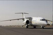 فرودگاه مهرآباد با 360 مورد نشست و برخاست هواپیما و خدمات دهی به 43 هزار و 560 مسافر در صدر فرودگاه های کشور