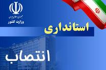 دو انتصاب جدید در استانداری خوزستان