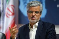ویژه برنامه ی ۴۰ سالگی انقلاب اسلامی، از آرمان تا واقعیت