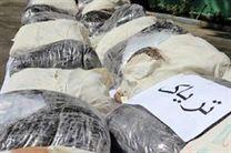 کشف 100 کیلو تریاک از یک سواری پراید در اصفهان / دستگیری 2 سوداگر مرگ