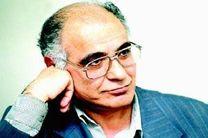 ترویج فرهنگ کتاب و کتابخوانی با مرادی کرمانی