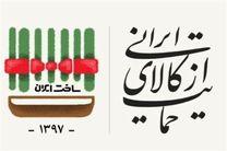 رانت های اقتصادی مانع تحقق شعار حمایت از کالای ایرانی می شود