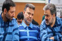 نهمین جلسه رسیدگی به اتهامات متهمان پرونده شرکت پدیده
