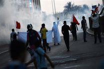 ادامه سیاست سرکوب در بحرین / ۱۸ تن به حبس ابد محکوم شدند