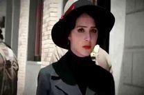 قسمت نهم از فصل سوم سریال شهرزاد عرضه شد