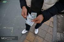 قیمت ارز در بازار آزاد تهران ۲۵ بهمن ۹۹/ قیمت دلار مشخص شد