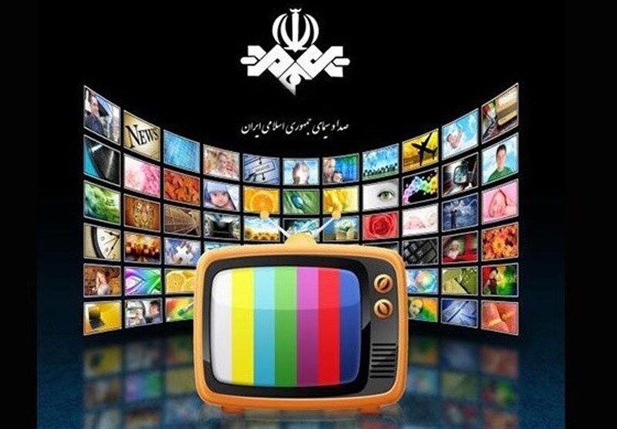 لیست پخش فیلم های سینمایی آخر هفته تلویزیون اعلام شد