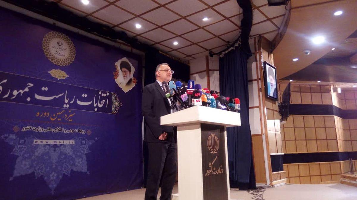 مسببین وضع اسفبار فعلی و حامیان آنها سودای دولت سوم روحانی را می پرورانند