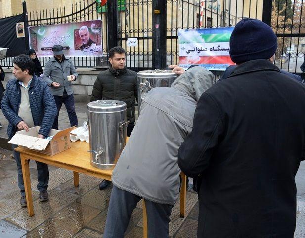 برپایی ایستگاه صلواتی در محل اداره کل امور مالیاتی استان اصفهان