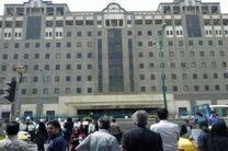 مالباختگان موسسه مالی آرمان مقابل مجلس تجمع کردند