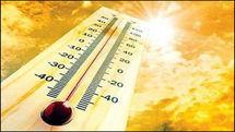افزایش 2 درجه ای دمای هوا در اصفهان