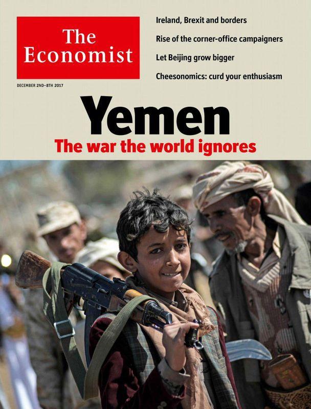 جنگی که دنیا آن را نادیده می گیرد