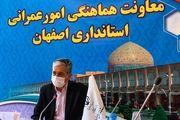 افتتاح آزادراه شرق اصفهان توسط رئیس جمهور