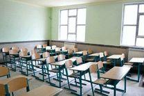 اضافه شدن 30 کلاس درس به فضای آموزشی میناب