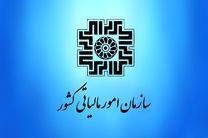 مهلت تسلیم اظهارنامه مالیات بر ارزش افزوده تابستان ۱۵ مهر اعلام شد