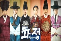 پخش افسانه جونگ میونگ در ماه رمضان از شبکه پنج
