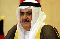 وزیر خارجه بحرین ایران را دشمن اول این کشور خواند