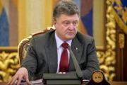 اوکراین 5 بانک روسیه را تحریم کرد