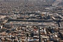 قم باید تا سال 2027 پایتخت فرهنگی جهان اسلام شود