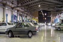 قیمت خودروهای داخلی 5 آبان ماه اعلام شد