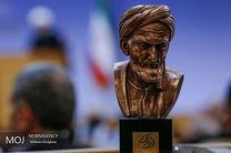 اختتامیه هشتمین جشنواره بین المللی فارابی با حضور رییس جمهور