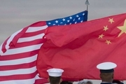 China hopes to reach a trade agreement with U.S. as soon as possible