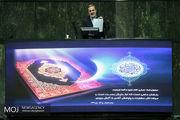 برای وزارت وزیری می خواهند که اجرای سند تحول بنیادین را متوقف کند